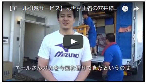 元柔道100kg級世界王者 穴井 隆将様(現在は天理大学柔道部の監督)がインタビューに対応していただきました