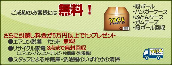 im_seiyaku01